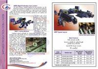shpp_brochure